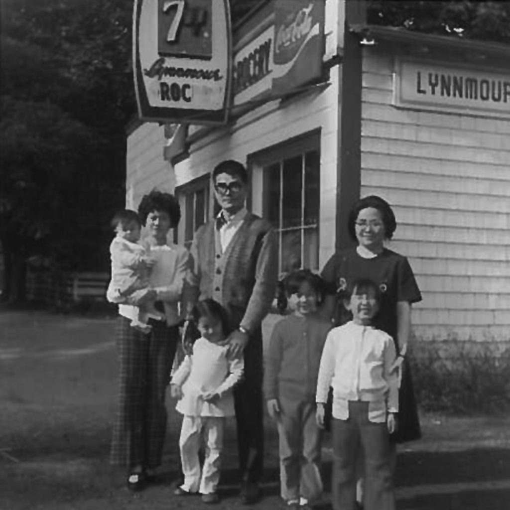 Family Photo - Anna at Lynnmour - My Mother's Story